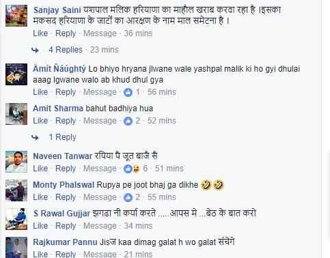 yashpal-malik-beaten