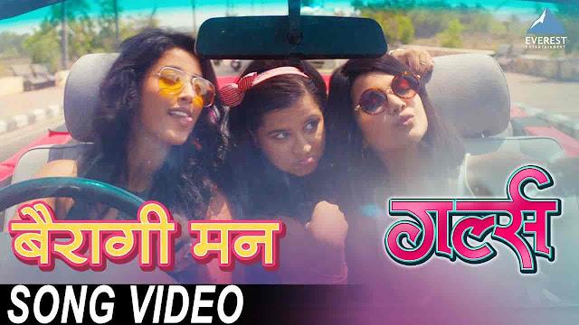 Bairagi Man Lyrics - Girlz | Neeti Mohan