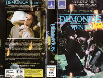 demons-mind-vhs-1972