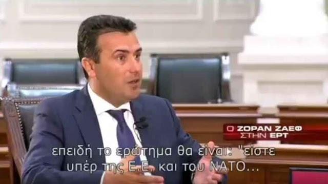 Zaev im Interview mit griechischen Fernsehen: Blockade beim M-Wort