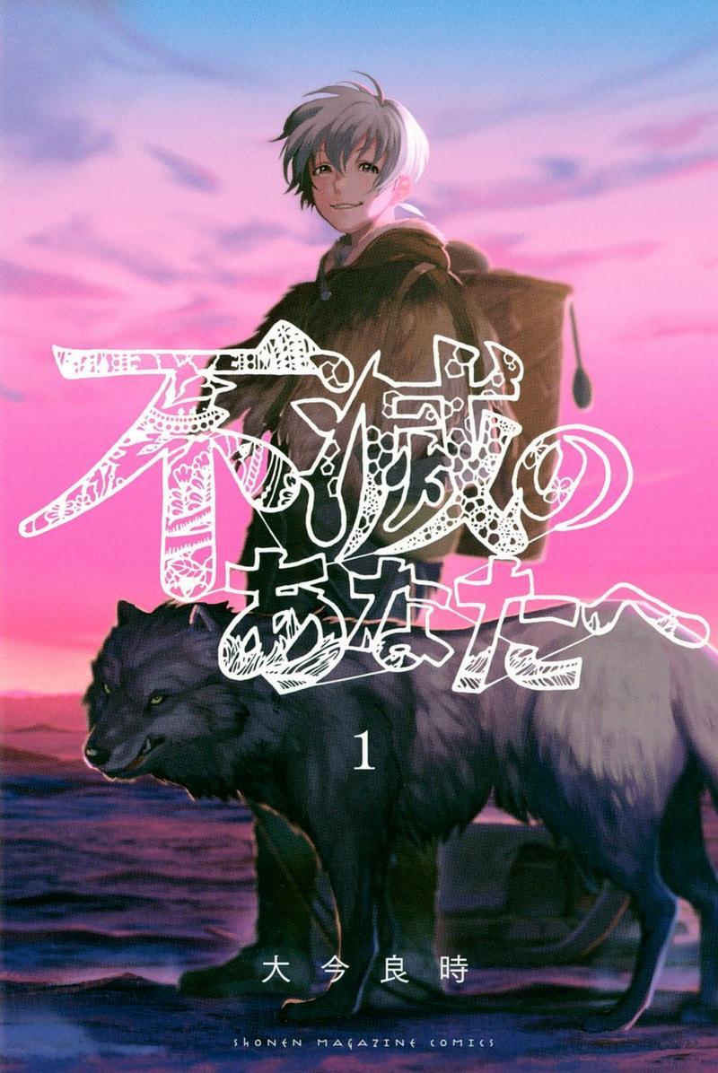 kodansha manga awards 43