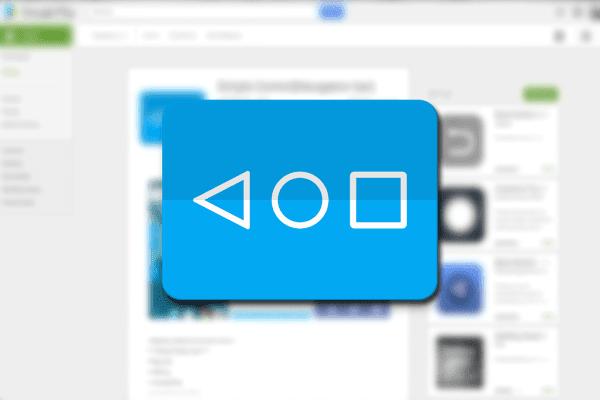 هذا التطبيق سوف يغنيك عن إستعمال زر الـHome المتواجد بهاتفك | حافظ عليه !