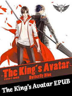 The King's Avatar EPUB cover
