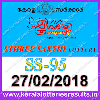 keralalotteriesresults.in, sthree sakthi today result : 27-2-2018 sthree sakthi lottery ss-95, kerala lottery result 27-2-2018, sthree sakthi lottery results, kerala lottery result today sthree sakthi, sthree sakthi lottery result, kerala lottery result sthree sakthi today, kerala lottery sthree sakthi today result, sthree sakthi kerala lottery result, sthree sakthi lottery ss 95 results 27-02-2018, sthree sakthi lottery ss-95, live sthree sakthi lottery ss-95, 27.2.2018, sthree sakthi lottery, kerala lottery today result sthree sakthi, sthree sakthi lottery (ss-95) 27/02/2018, today sthree sakthi lottery result, sthree sakthi lottery today result 27-2-2018, sthree sakthi lottery results today 27 2 2018, kerala lottery result 27.02.2018 sthree-sakthi lottery ss 95, sthree sakthi lottery, sthree sakthi lottery today result, sthree sakthi lottery result yesterday, sthreesakthi lottery ss-95, sthree sakthi lottery 27.02.2018 today kerala lottery result sthree sakthi, kerala lottery results today sthree sakthi, sthree sakthi lottery today, today lottery result sthree sakthi, sthree sakthi lottery result today, kerala lottery result live, kerala lottery bumper result, kerala lottery result yesterday, kerala lottery result today, kerala online lottery results, kerala lottery draw, kerala lottery results, kerala state lottery today, kerala lottare, kerala lottery result, lottery today, kerala lottery today draw result, kerala lottery online purchase, kerala lottery online buy, buy kerala lottery online, kerala lottery tomorrow prediction lucky winning guessing number, kerala lottery, kl result,  yesterday lottery results, lotteries results, keralalotteries, kerala lottery, keralalotteryresult, kerala lottery result, kerala lottery result live, kerala lottery today, kerala lottery result today, kerala lottery results today, today kerala lottery result