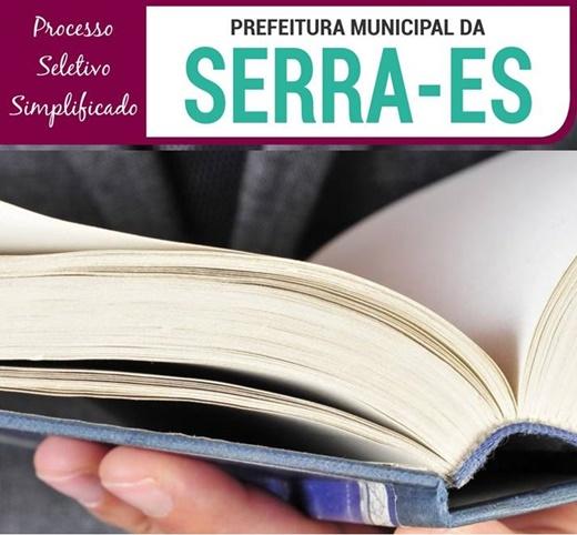 Processo Seletivo Prefeitura da Serra (ES) SEDU