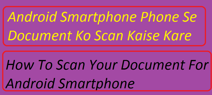 Android-Mobile-Se-Document-Scan-Kaise-Kare
