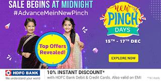 Flipkart New Pinch Days [15-17 Dec]