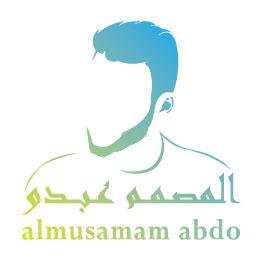 المصمم عبدو