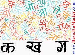 हिन्दी अति लघुउत्तरीय (एक शब्द में प्रश्न उत्तर) - 2