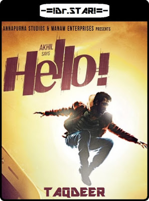 Hello 2017 Dual Audio UNCUT HDRip 480p 400Mb x264