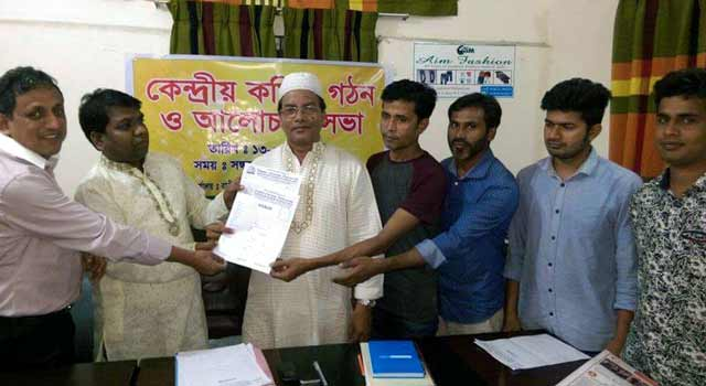 Voluntary Servant Pathshala debut in Uttara of Dhaka