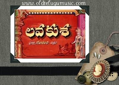 Old Telugu Music: Old Telugu Music Lava Kusha MP3 Songs
