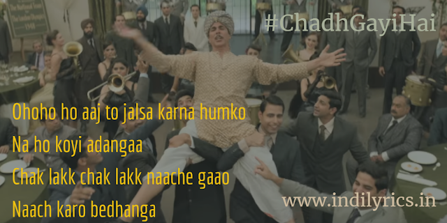 Chadh Gayi Hai | Vishal Dadlani | Gold Audio song lyrics with English Translation and Real meaning explanation