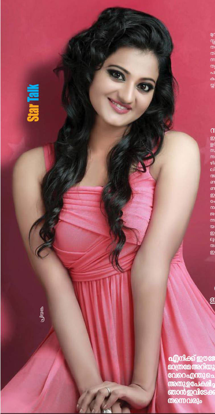 Priyanka Latest Hot Photos From Malayalam Magazine Flash Movies Jpg 756x1452 Mallu Magazine