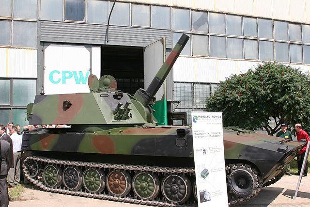 120-мм самохідний міномет Рак