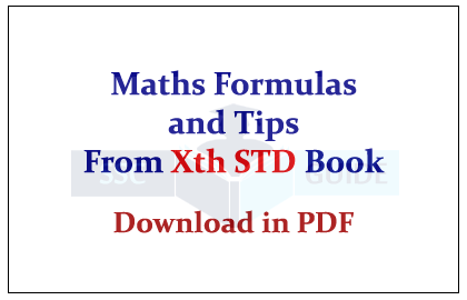Important Math Formulas form Xth STD Book Materials