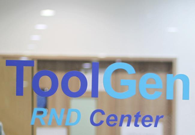 Tinuku ToolGen alleged stole CRISPR patents