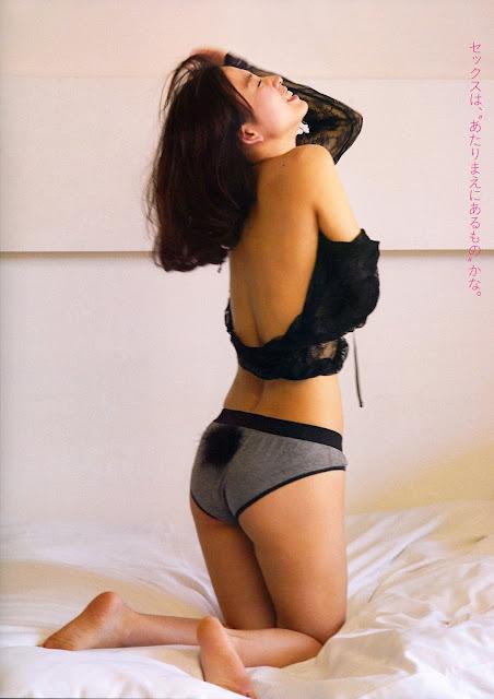 Yui Ichikawa 市川由衣 anan 2014 Photos