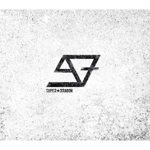 Download Lagu Super★Dragon Terbaru