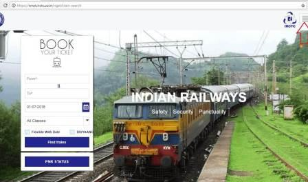 Picture of new IRCTC website menu button