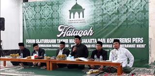 FSTM Tolak Masjid sebagai Tempat Berpolitik