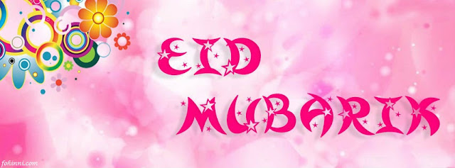 eid special wallpaper download