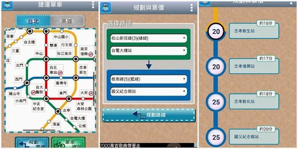 App Spotlight_生活行_050815_截圖