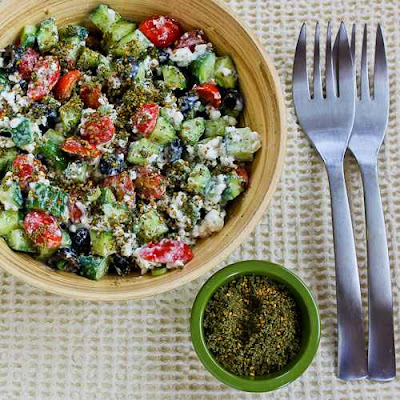 Kalyn's Kitchen®: 20 Favorite Healthy Salads and Side ...
