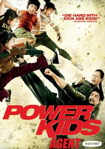 5 Trái Tim Anh Hùng - Power Kids (Force of Five)