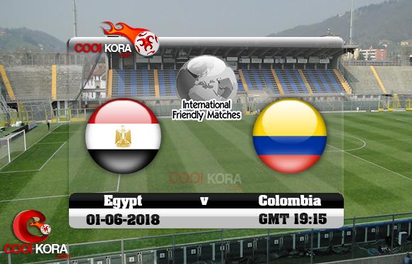 مشاهدة مباراة مصر وكولومبيا اليوم 1-6-2018 مباراة ودية