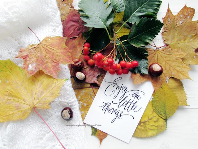 20 вещей, которые вы просто обязаны сделать этой осенью / блог A piece of beauty
