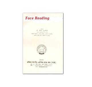 READING FACE PHYSIOGNOMY PDF