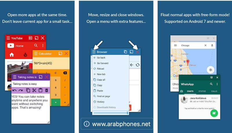 شرح تقسيم الشاشة وفتح تطبيقين في وقت واحد على اندرويد