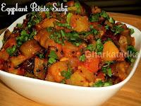 Eggplant Potato Subji