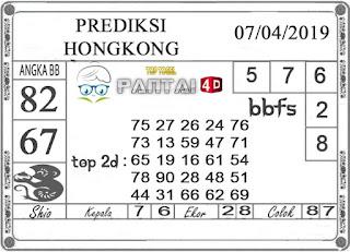 """Prediksi Togel """"HONGKONG"""" PANTAI4D 07 APRIL 2019"""