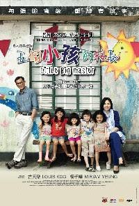 Download Film Little Big Master Bluray Subtitle Indonesia