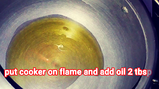image of oil in a cooker