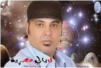 حظك اليوم الجمعة 14/8/2015 , محمد فرعون