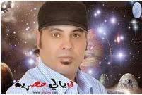 حظك اليوم السبت 26/10/2019 توقعات محمد فرعون