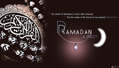 Ramadan Kareem wallpapers 2018 and images 2018