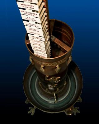 Ο υδραυλικός τηλέγραφος. Πως έστελνε μηνύματα ο Μέγας Αλέξανδρος στην αχανή αυτοκρατορία του.-Βίντεο