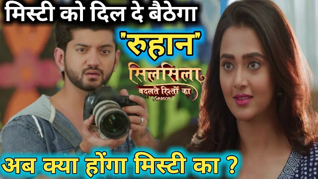 WOW! Mishti kiss Ruhaan and runaway Tashan E Ishq begins in Silsila Bdalte Rishton Ka 2