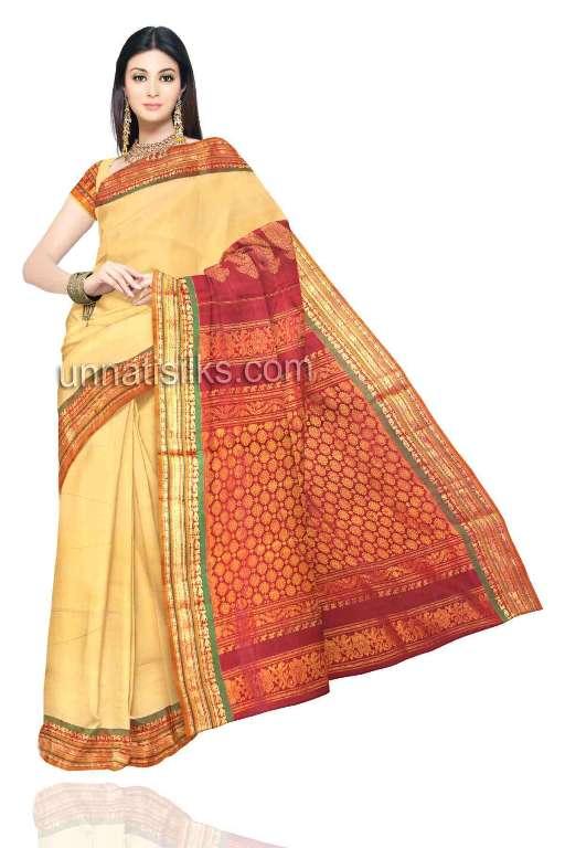 Uk online saree shopping