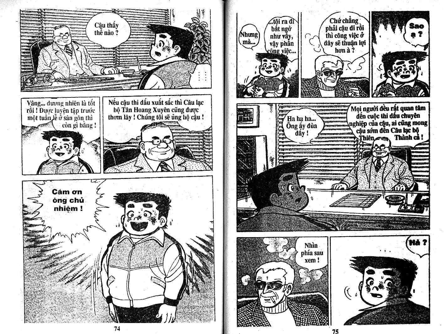 Ashita Tenki ni Naare chapter 21 trang 36
