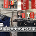H&M 服装大减价!连身裙只需RM20!也太便宜了!