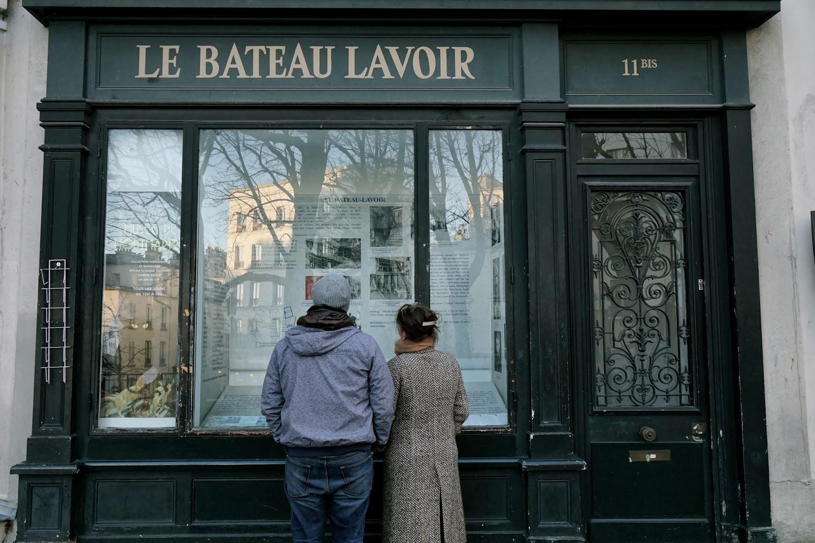 アトリエ洗濯船(Le Bateau-Lavoir)