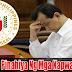 WATCH! Senator Trillanes, Pinahiya Ng Mga Kapwa Senador Sa Pagbubukas Ng 2017 Senate Session! Alamin Kung Bakit!