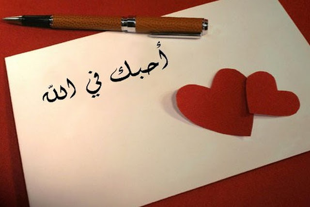 Cinta Tabiat Anak Manusia, Jangan Dibunuh, Jangan Pula Diumbar