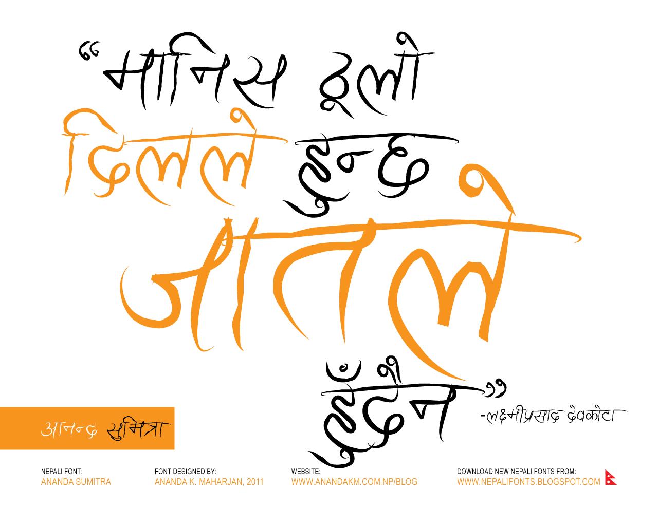 Devanagari Handwriting Download Ananda Sumitra