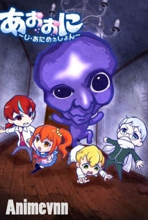 Ao Oni The Animation TV -  2016 Poster